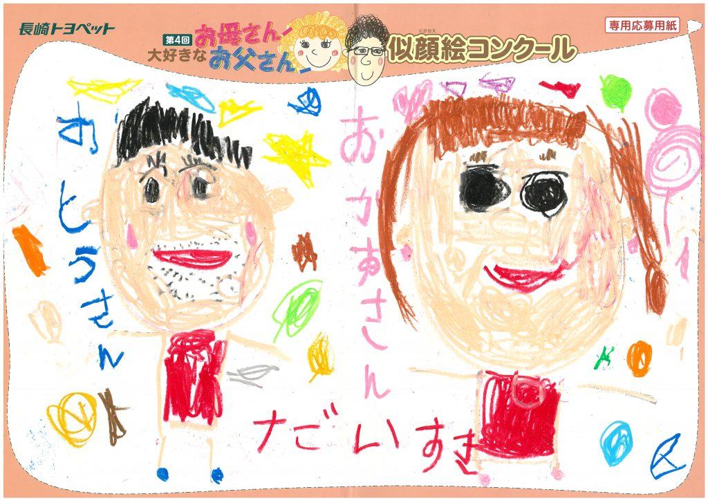 A.Oちゃん(4才)の作品
