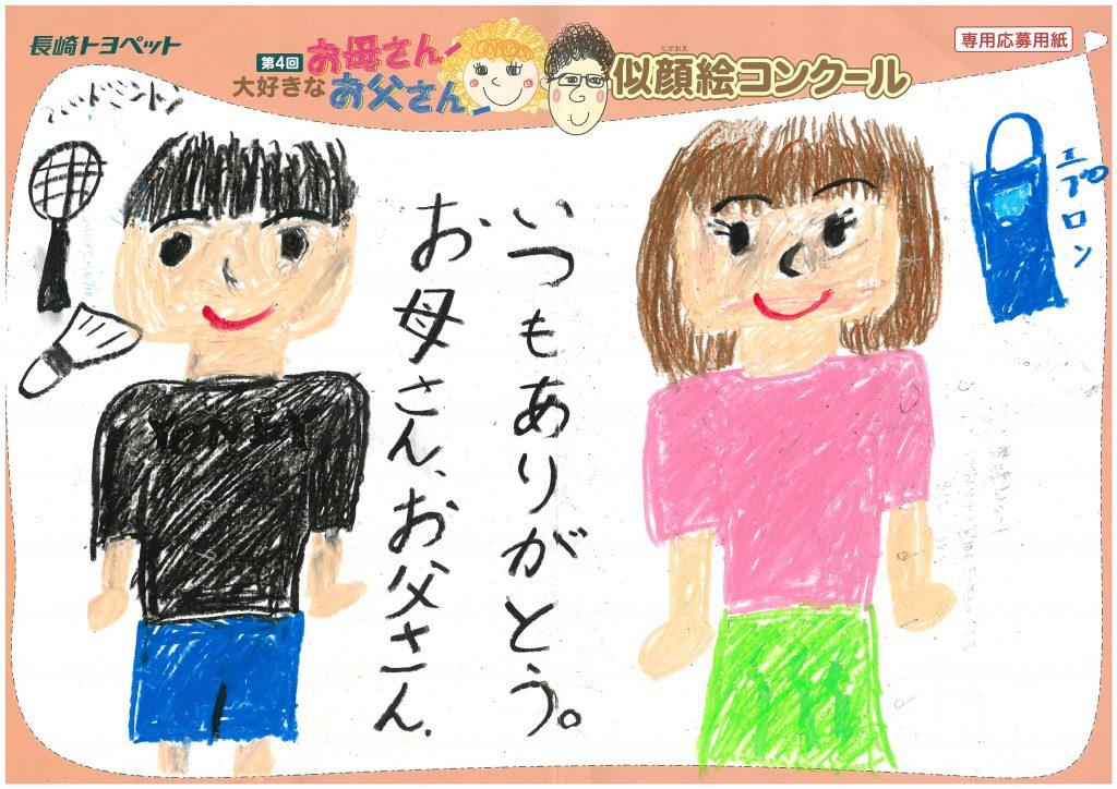 M.Oちゃん(9才)の作品