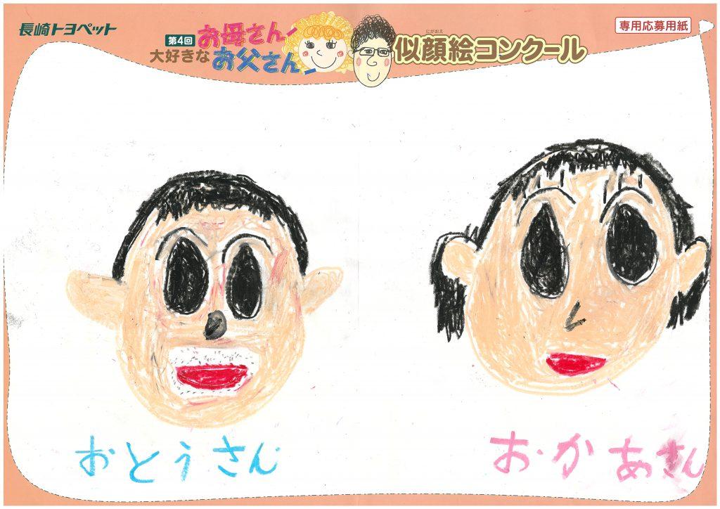 A.Oくん(7才)の作品