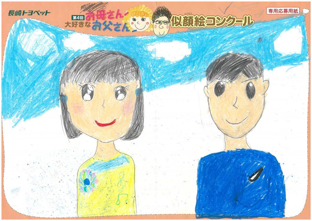 A.Mちゃん(9才)の作品