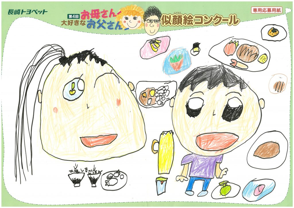 Y.Hちゃん(5才)の作品