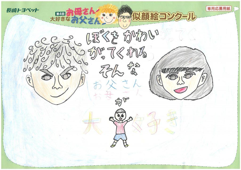 S.Tくん(11才)の作品