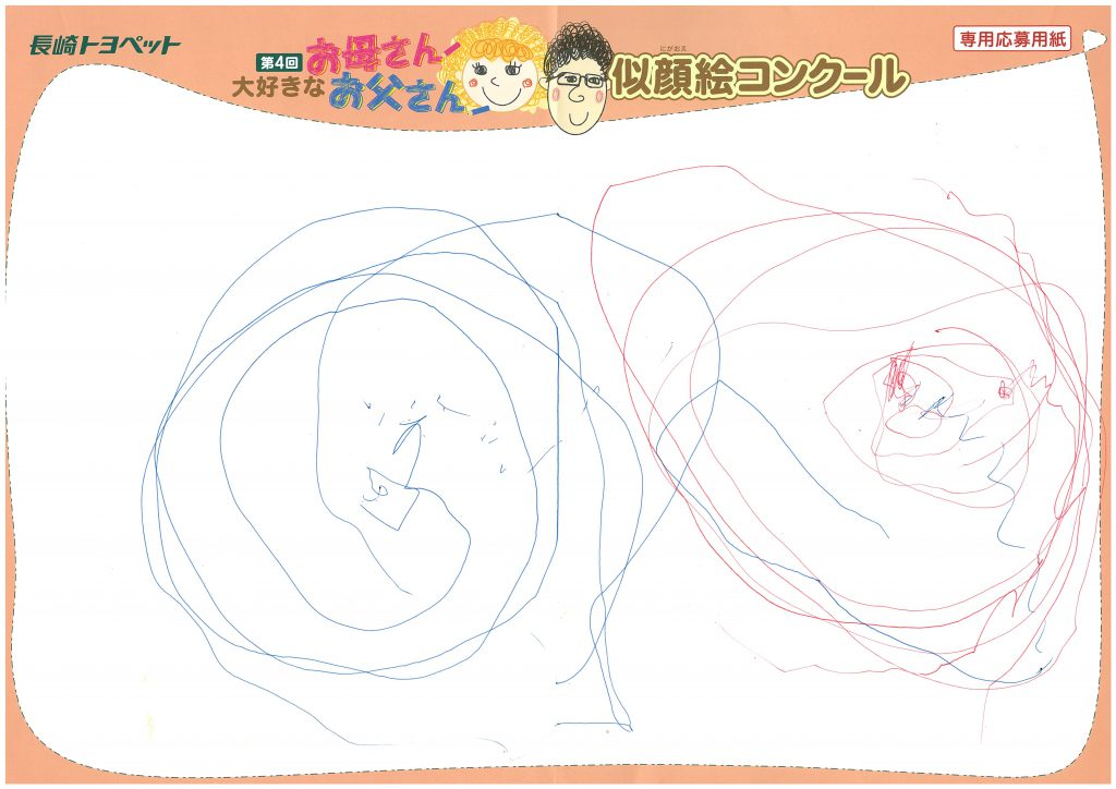 D.Tくん(2才)の作品