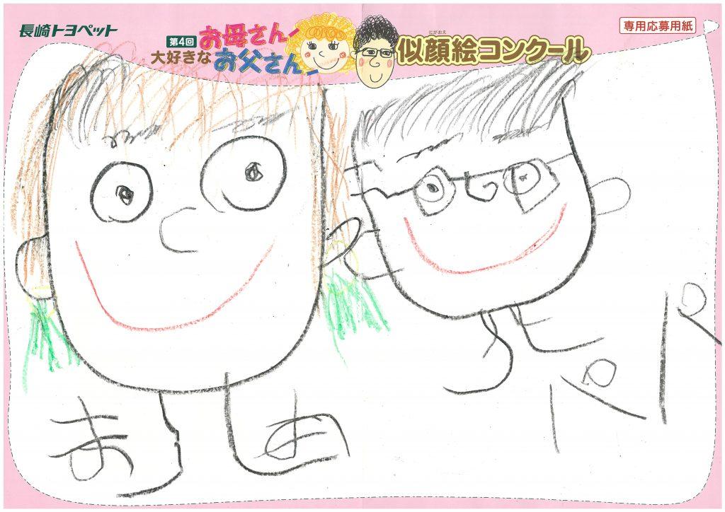 S.Eくん(5才)の作品