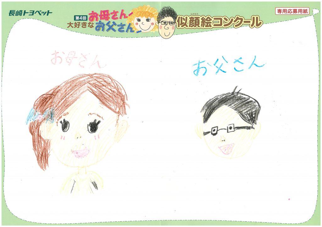 S.Uちゃん(8才)の作品