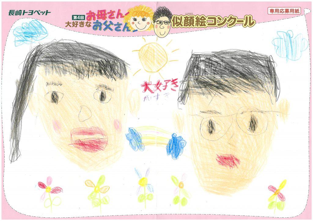 M.Iちゃん(7才)の作品