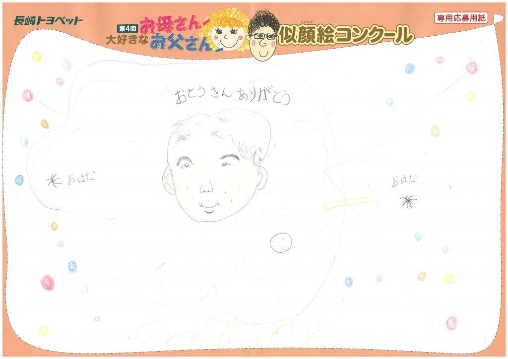 M.Tちゃん(9才)の作品