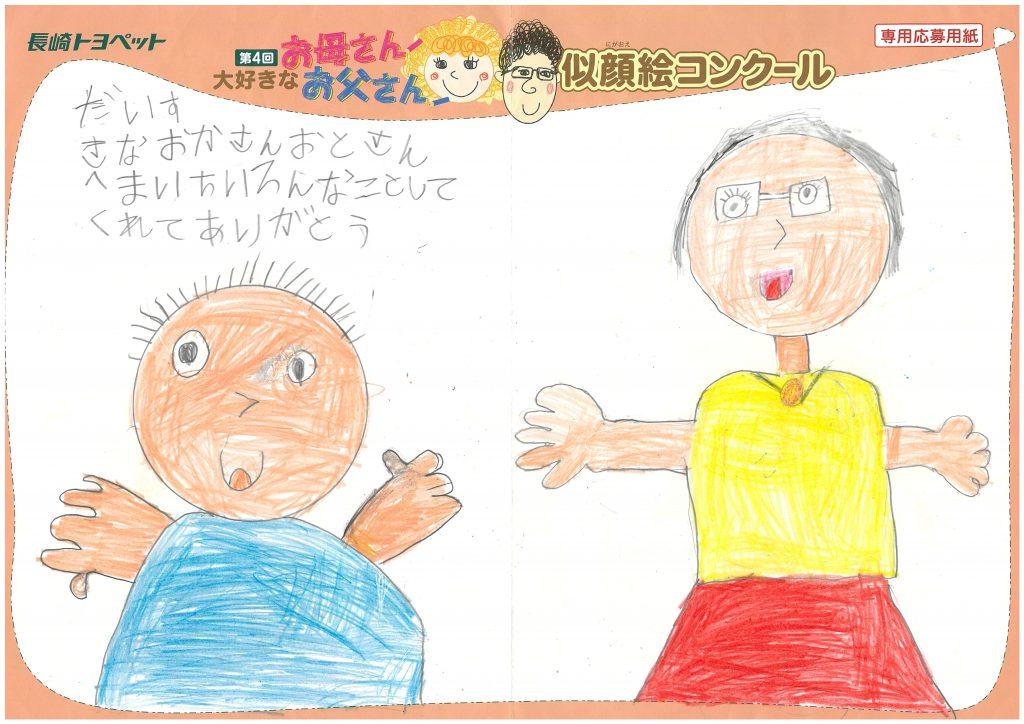 O.Oくん(6才)の作品