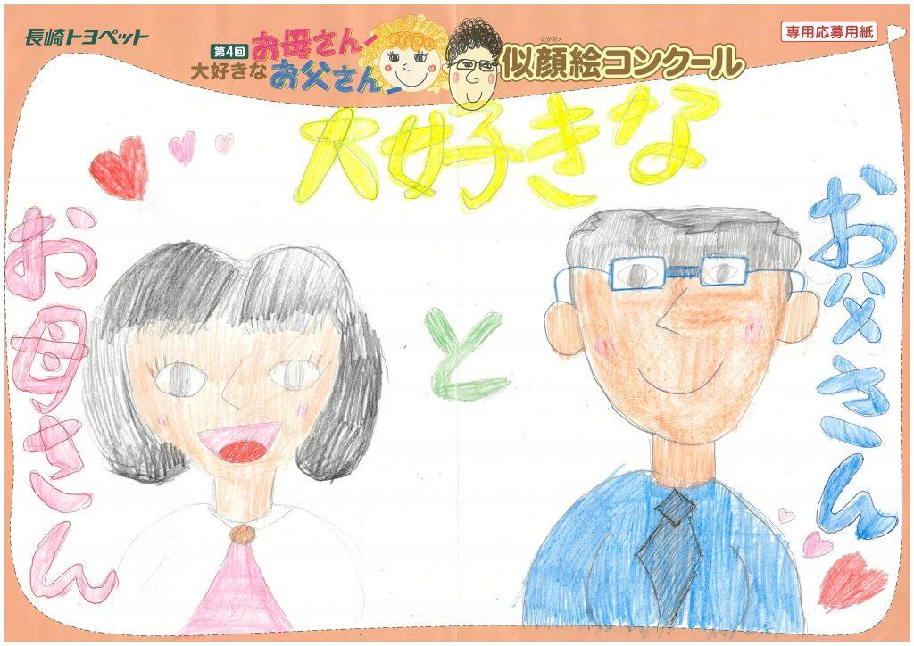 A.Oちゃん(9才)の作品