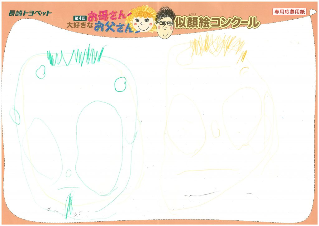 K.Oくん(3才)の作品