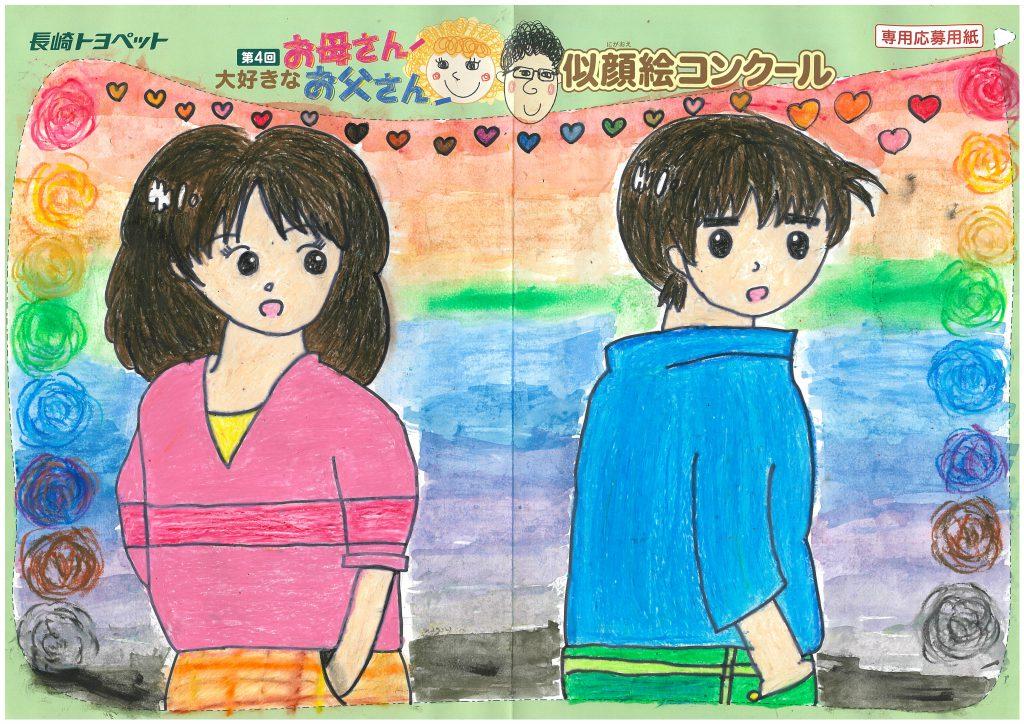 H.Kちゃん(11才)の作品