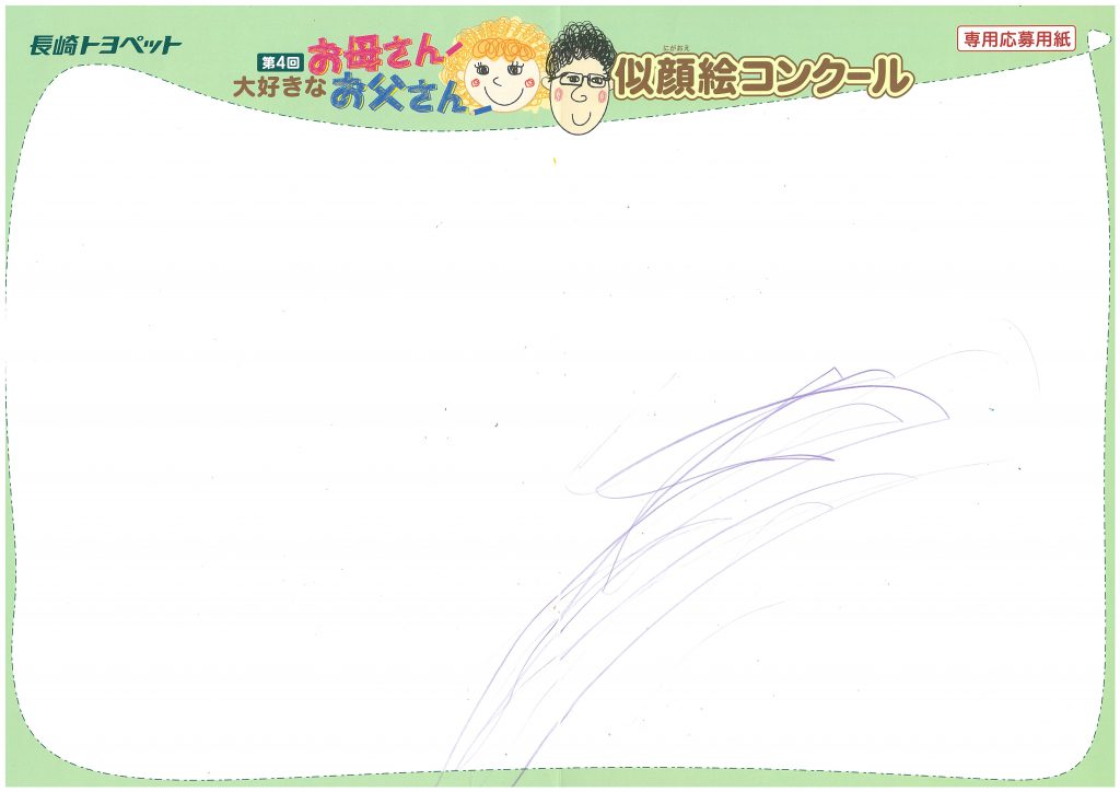 K.Uくん(1才)の作品