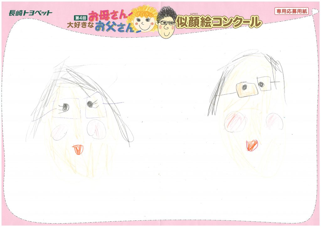 R.Nちゃん(5才)の作品