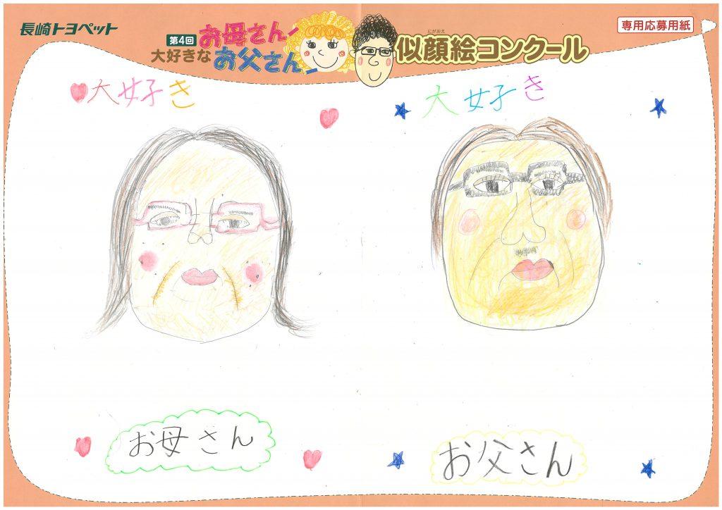 H.Uちゃん(11才)の作品