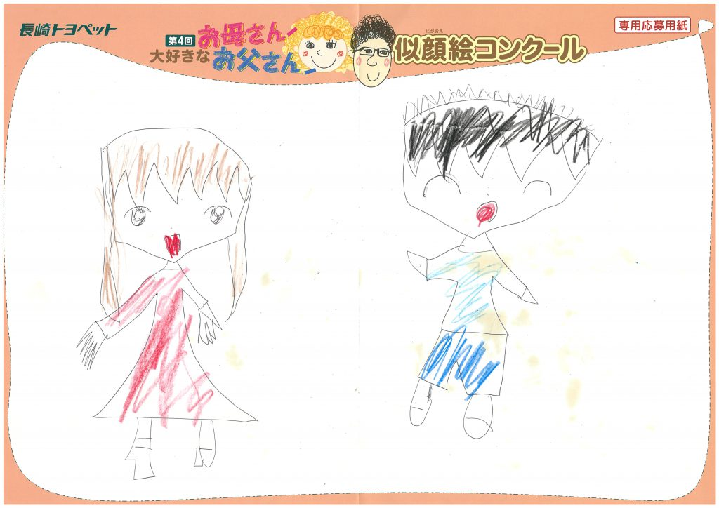 Y.Hちゃん(8才)の作品