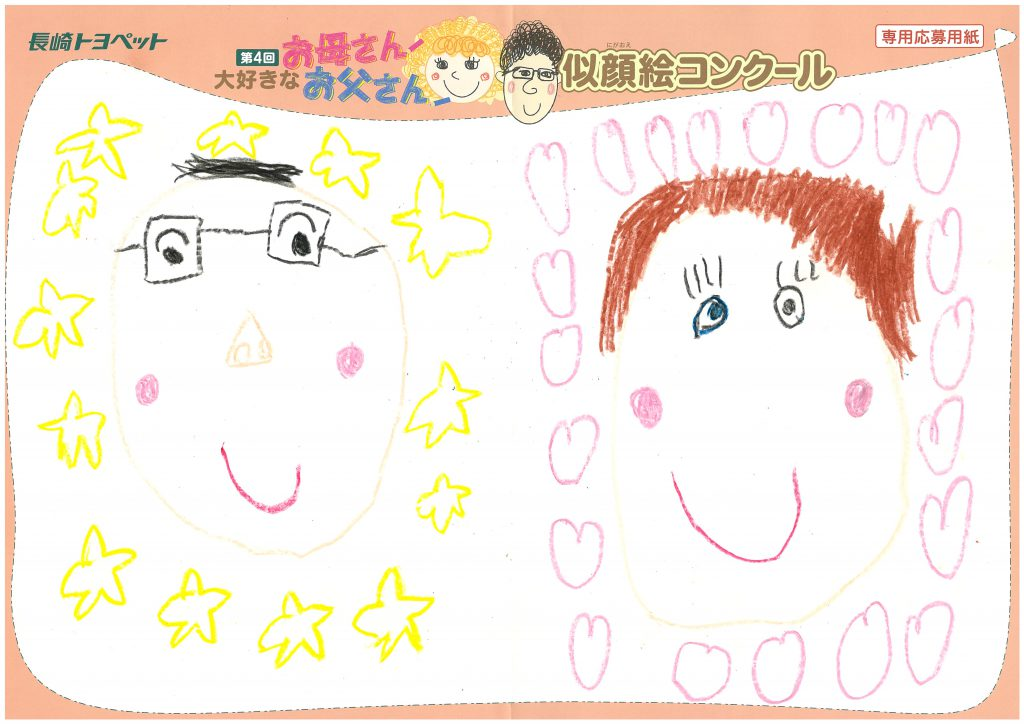 S.Yくん(6才)の作品