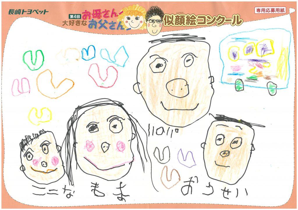O.Mくん(4才)の作品