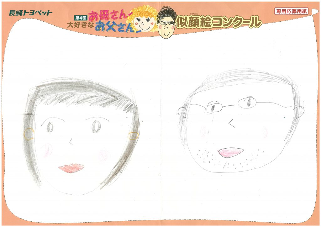 K.Iちゃん(8才)の作品