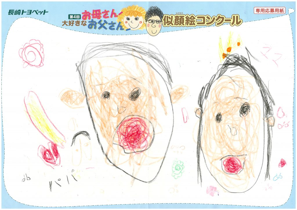 T.Nくん(5才)の作品