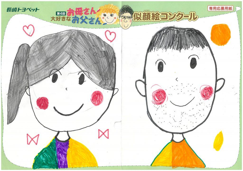 A.Iちゃん(8才)の作品