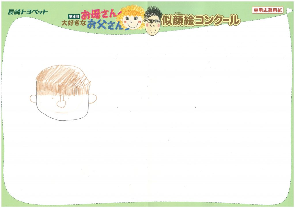 I.Kちゃん(6才)の作品