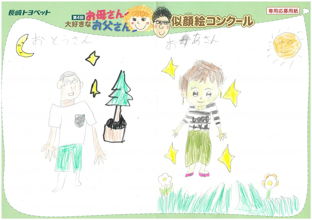 K.Aくん(7才)の作品