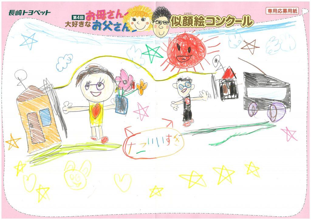 M.Hくん(6才)の作品