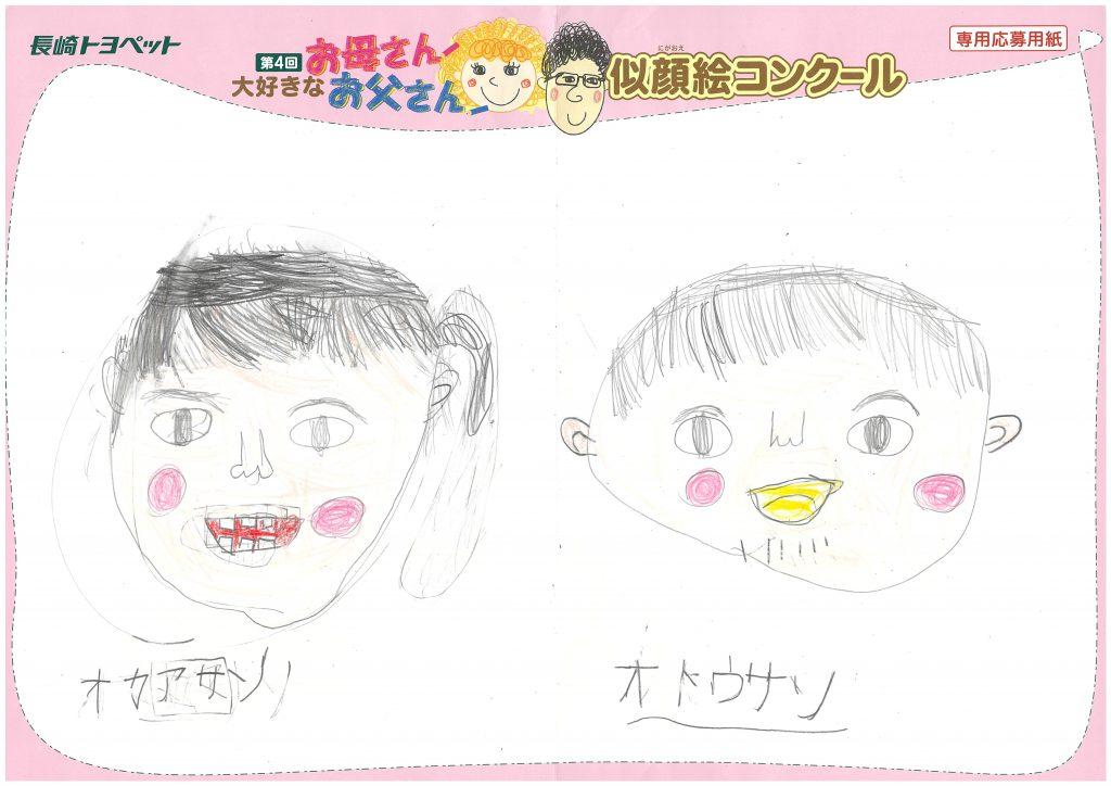 H.Yちゃん(6才)の作品