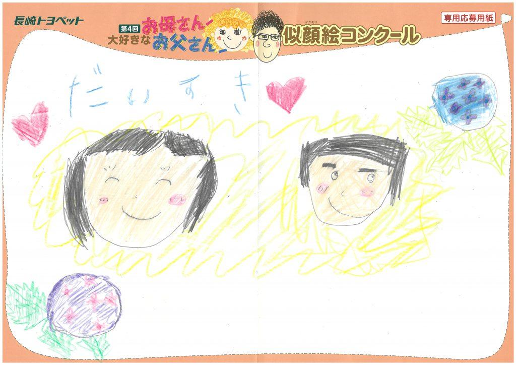 N.Oくん(9才)の作品