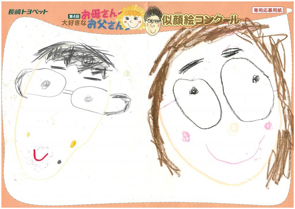 R.Kちゃん(7・4才)の作品