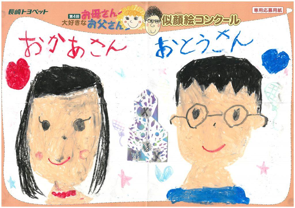 N.Uちゃん(7才)の作品