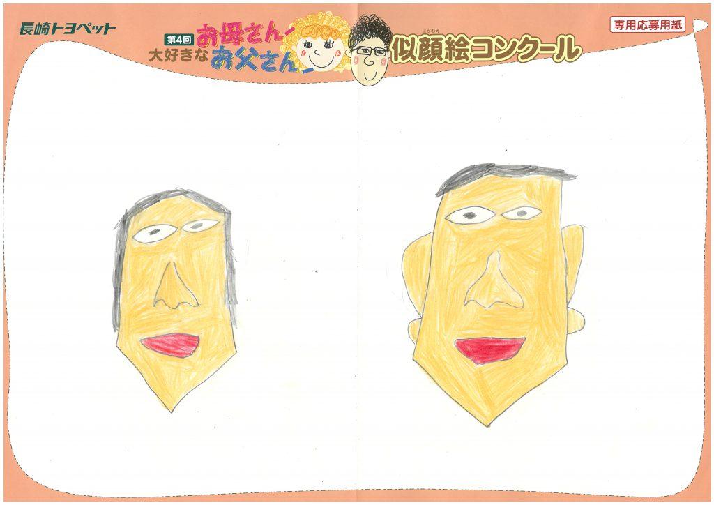S.Yくん(8才)の作品