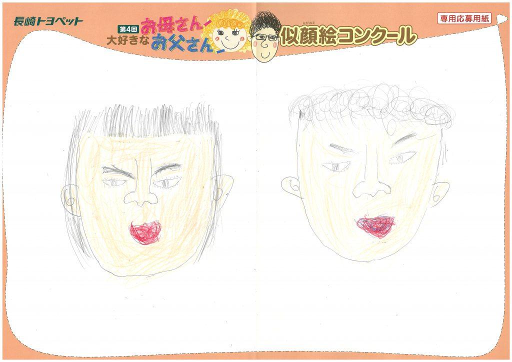A.Kちゃん(9才)の作品
