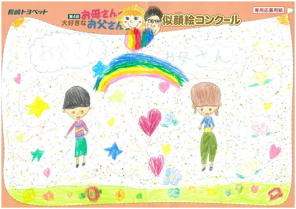 Y.Aちゃん(10才)の作品