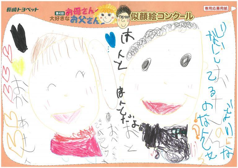 A.Tちゃん(5才)の作品