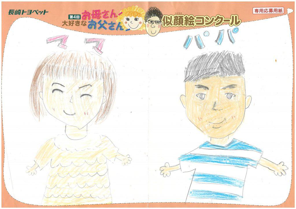 A.Hちゃん(11才)の作品