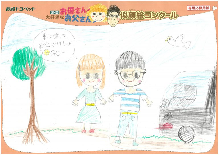 R.Mちゃん(9才)の作品