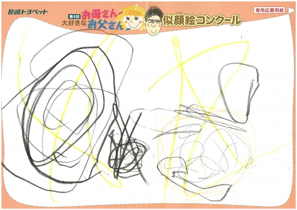 A.Kくん(1才)の作品