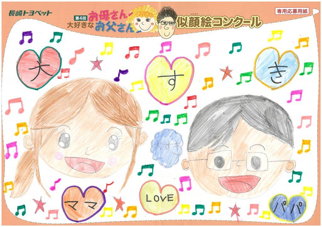 A.Sちゃん(9才)の作品