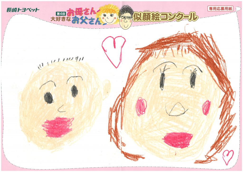 K.Hくん(5才)の作品