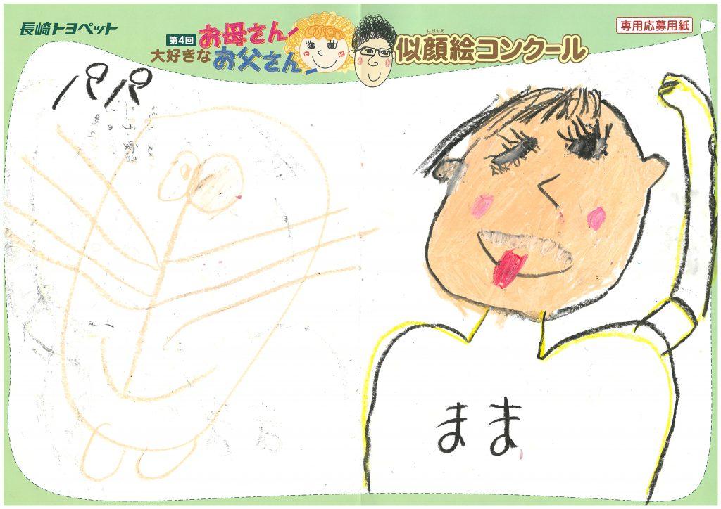 E.Uちゃん(6才)の作品