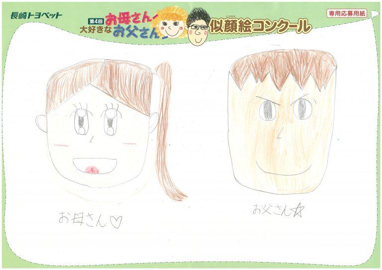 M.Sちゃん(9才)の作品