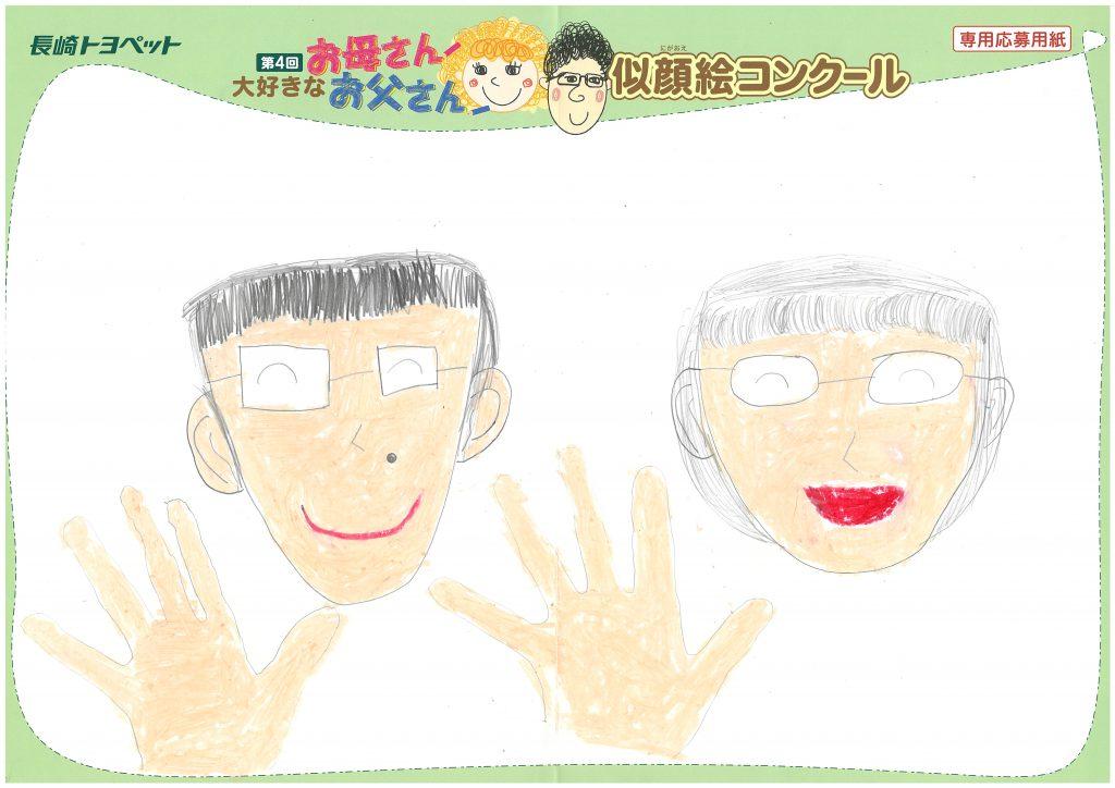 R.Yちゃん(7才)の作品