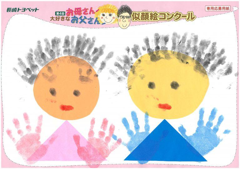 M.Iくん(1才)の作品