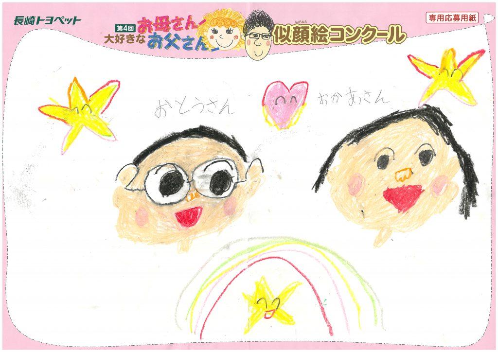 R.Nくん(7才)の作品