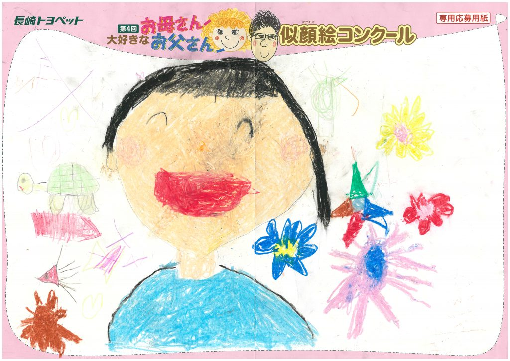 I.Kくん(6才)の作品