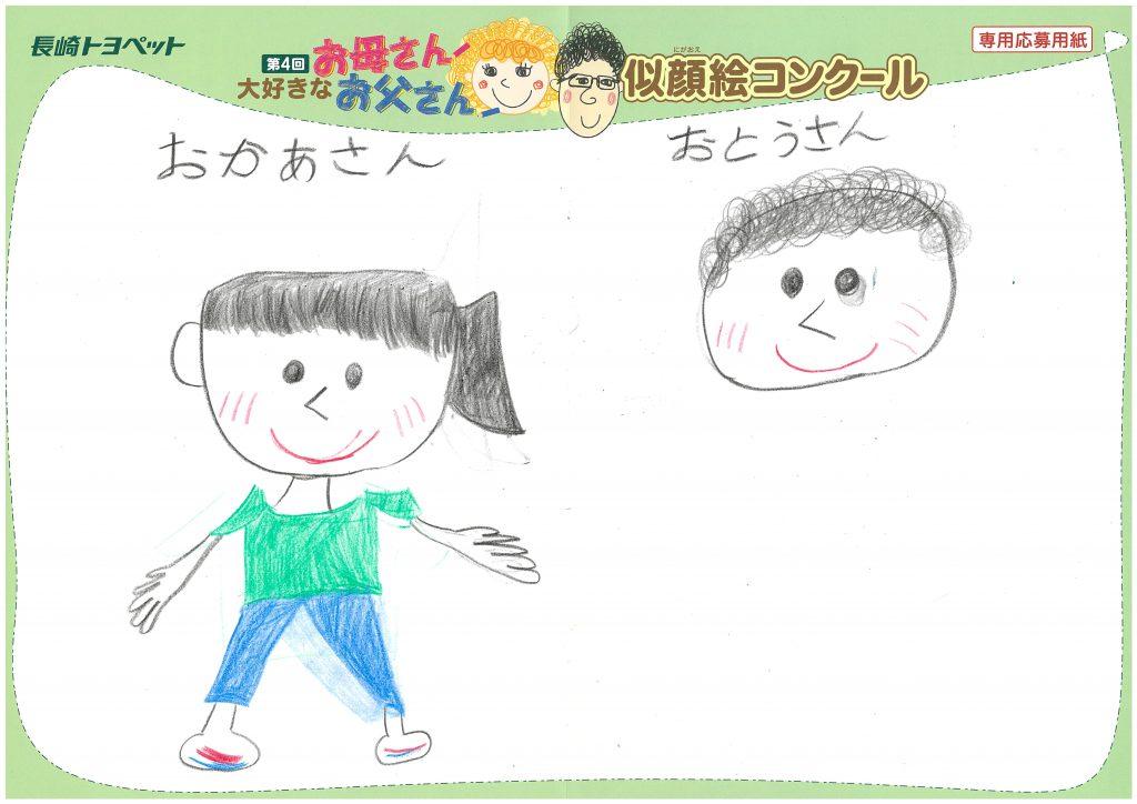 M.Hちゃん(8才)の作品