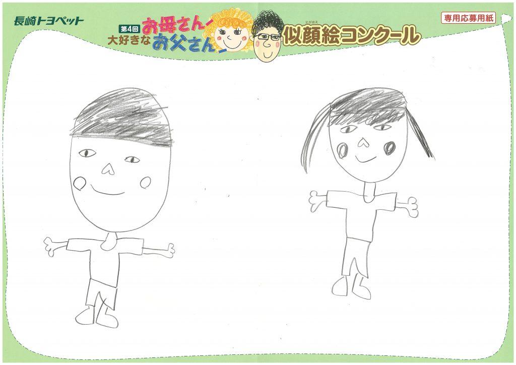D.Mくん(9才)の作品