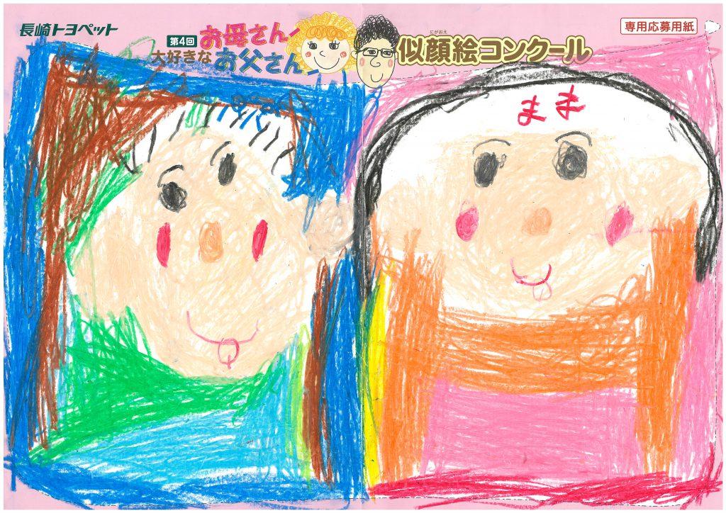 H.Sちゃん(4才)の作品