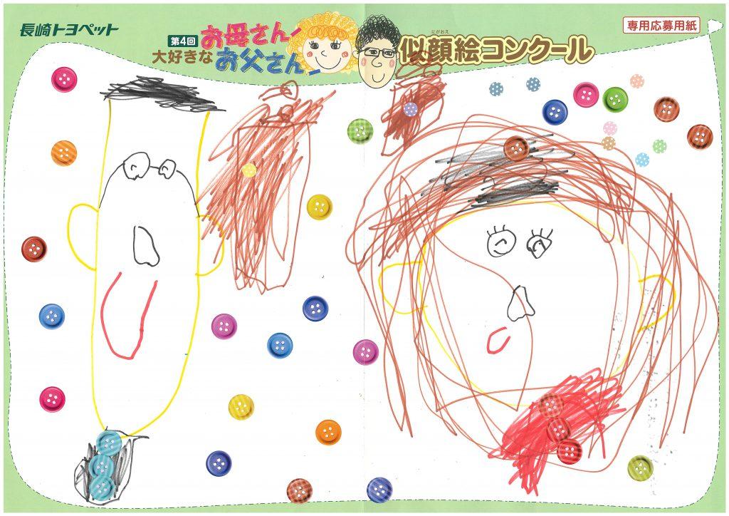 O.Nくん(5才)の作品